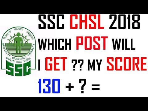 SSC CHSL    WHICH POST WILL YOU GET IF YOU SCORE THIS MUCH MARKS