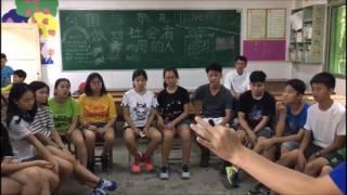 Publication Date: 2018-03-01 | Video Title: 重慶山區義教計劃2017