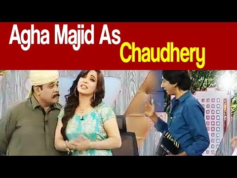Agha Majid As Chaudhery - CIA - 6 Aug 2017 | ATV