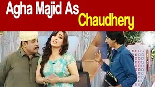 Agha Majid As Chaudhery - CIA - 6 Aug 2017   ATV