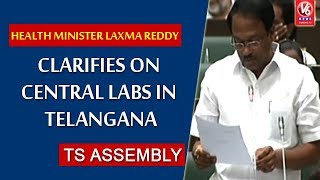 Health Minister Laxma Reddy Clarifies On Central Labs In Telangana | TS Assembly | V6 News