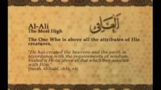 Names of Allah - Al Ali