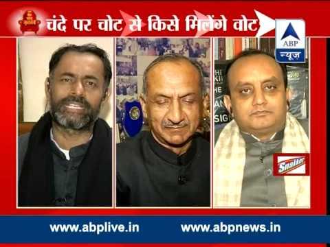 Final Delhi Opinion Polls || AAP ahead, BJP lags behind