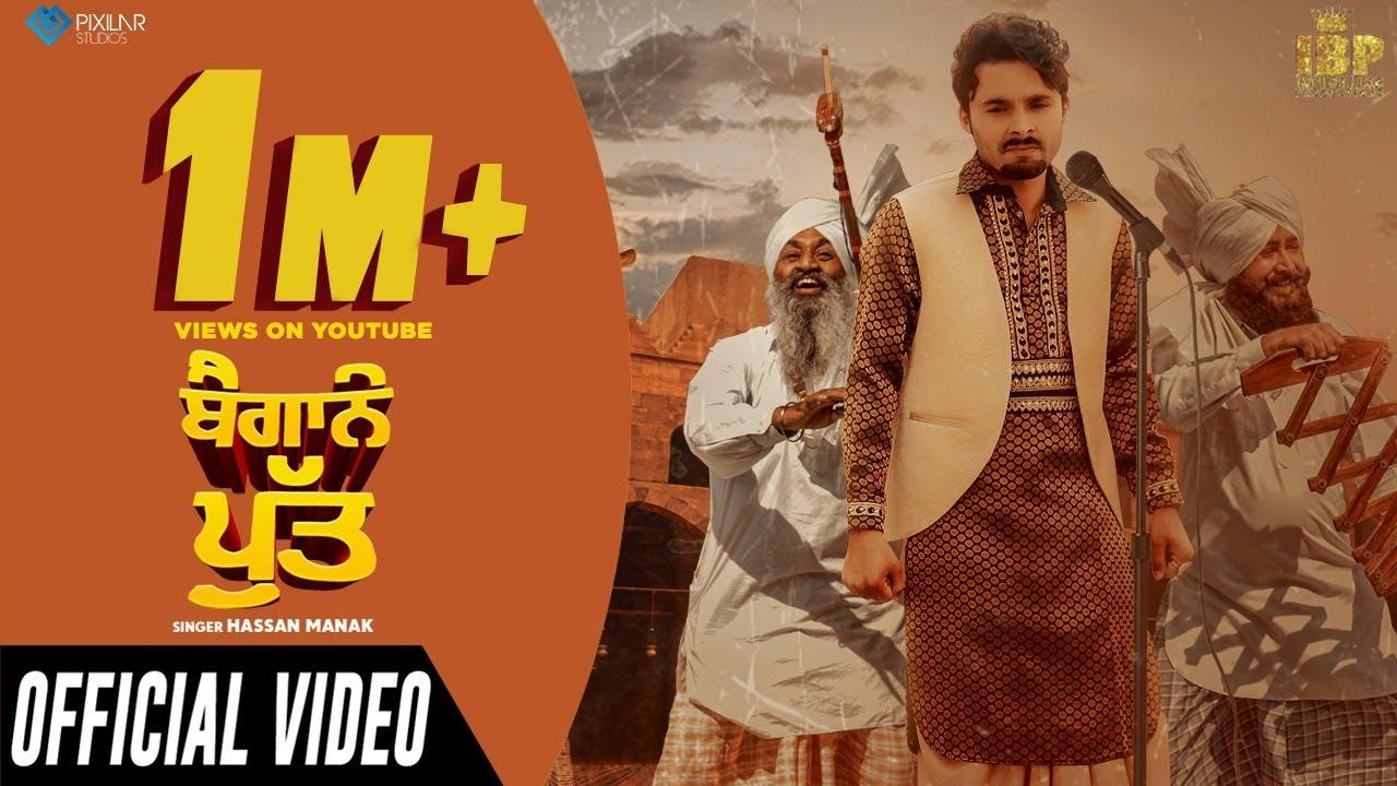 Begane Putt Official Video   Hassan Manak   Indi Billing Productions   Latest Punjabi Song 2020 MyTu
