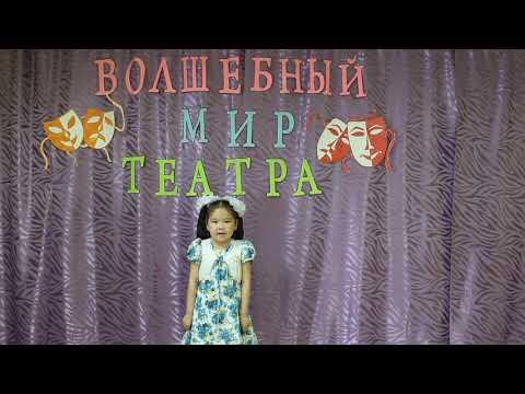 Теткина Алиса 6 лет (Афанасий Фет «Зреет рожь над жаркой нивой»)