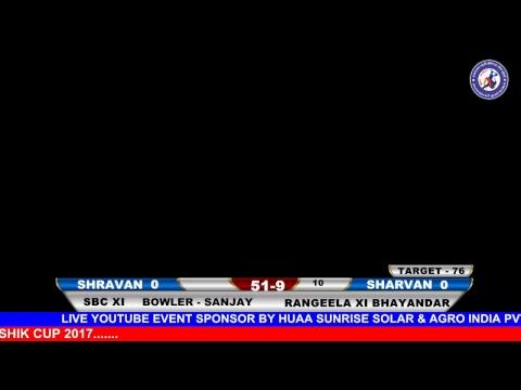 MPL SEASON 3 2017 Rangeela XI Bhayandar  V/S  SBC XI  LIVE