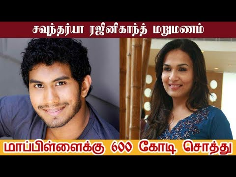 Soundarya Rajinikanth's second marriage announcement