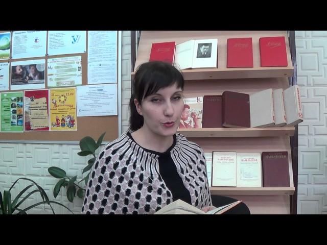 Изображение предпросмотра прочтения – ЕленаДемидова читает отрывок изпроизведения «Послушайте! (Послушайте! Ведь, если звезды зажигают…)» В.В.Маяковского