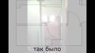 Дизайн интерьера в Варне, Болгария. Переделка. Санузел.