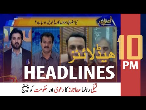 ARY News Headlines | 10 PM | 11 July 2020