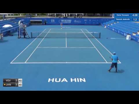 ITF Tennis 22.06.2017 Denis Yevseyev (Kazakhstan) - Yannick Jankovits (France) 0:2 (3-6 4-6)