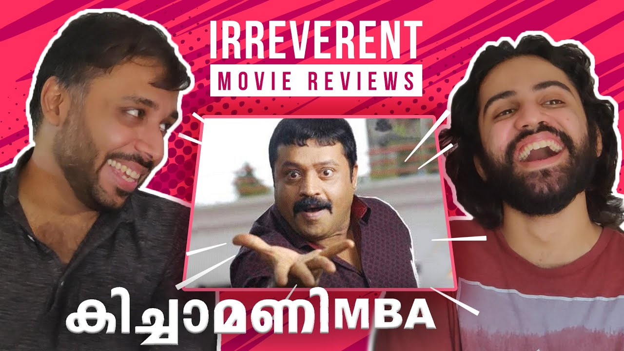 Download Irreverent Movie Reviews - KICHAMANI MBA (2007)