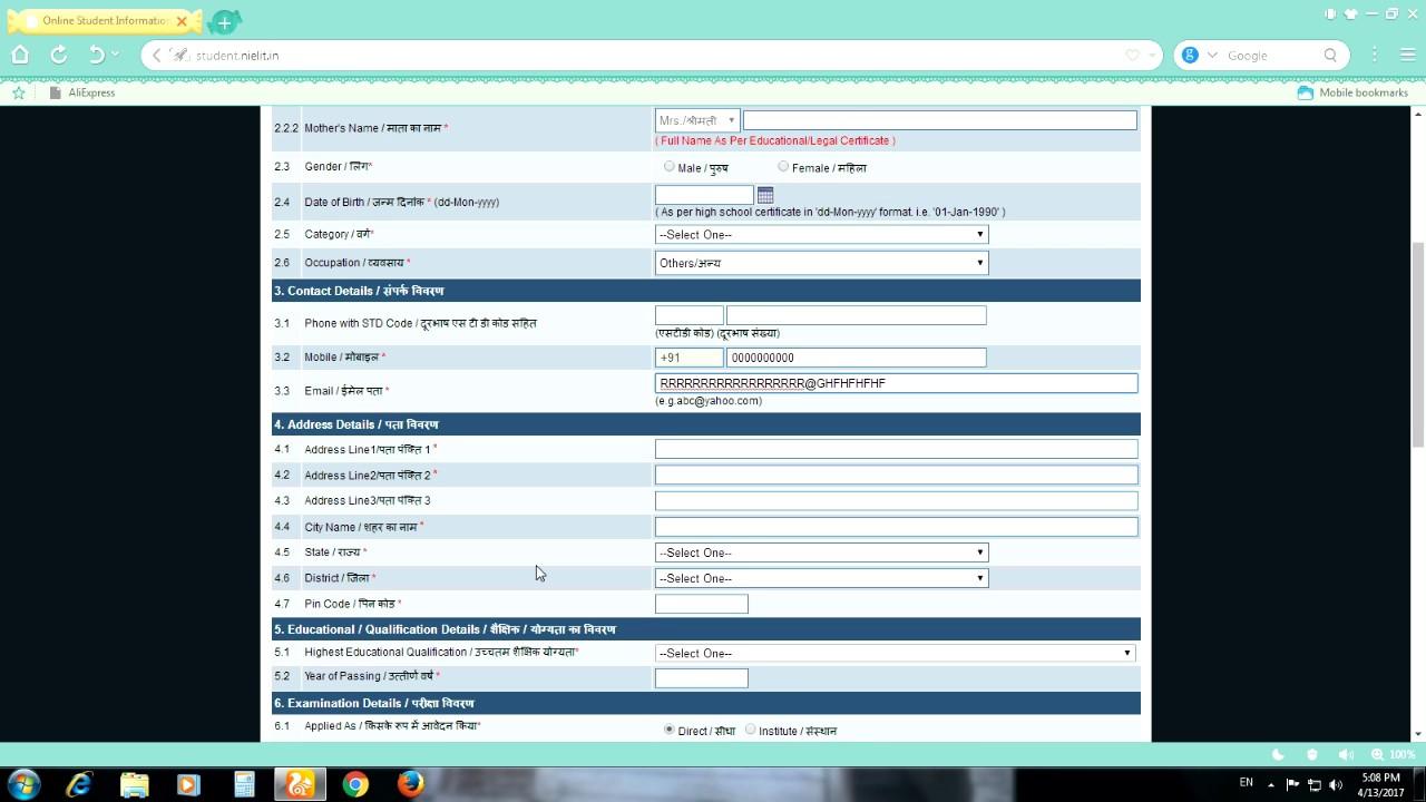 Ccc Online Form 2017 Doeacc Nielit Online Ccc Examination