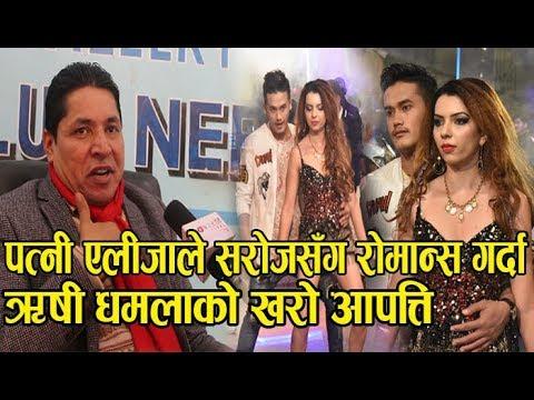 पत्नी Aliza ले  Saroj सँग रोमान्स गरेपछि ऋषी धमलाको खरो आपत्ति   The Cartoonz Crew   Aliza   Rishi