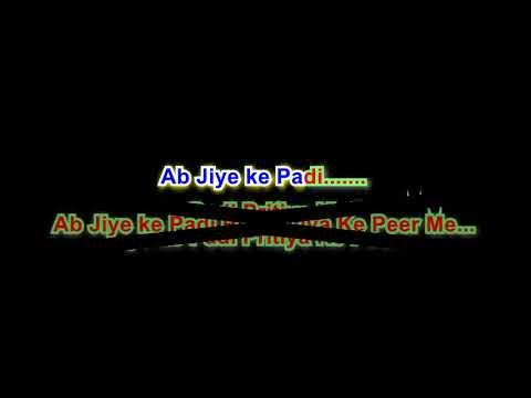 Pyar Naikhe Likhal Hath Ke Lakir Me Bhojpuri Karaoke Track With Lrycs By Ram Adesh Kushwaha