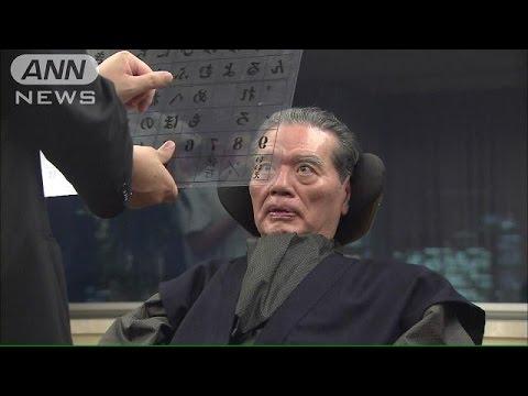 徳洲会 徳田虎雄前理事長 リベー...