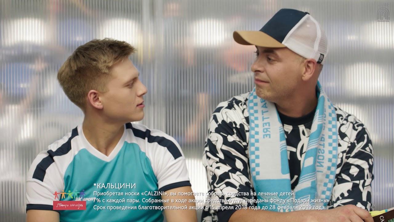 CALZINI | Рекламный ролик