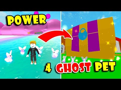 I GOT TONS of GHOST PETS! | POWER of RARE PETS (Phantom) In PET TRAINER!! [Roblox]