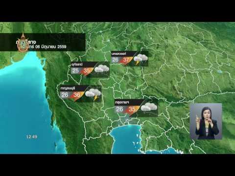 รายชื่อ 25 จังหวัดในภาคเหนือ-อีสาน ที่เสียงอันตรายจากฝนตก #พยากรณ์อากาศ #ข่าวเที่ยงThaiPBS