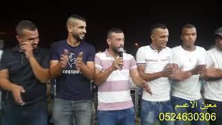 معين الاعسم| دحيه جدتنا نااار🔥🔥 2019