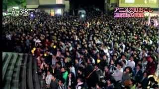 2012年湯涌ぼんぼり祭り 花咲くいろは 検索動画 25