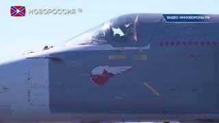 ВКС РФ провели успешную операцию против террористов в Сирии