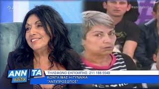 Η γυναίκα «αντιπρόσωπος»… επιστρέφει - Αννίτα Κοίτα 28/9/2019 | OPEN TV
