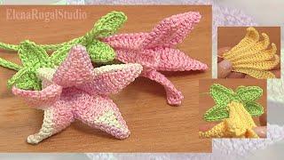 How To Make Crochet Bell Flower  Урок 71 часть 2 из 2 Как вязать цветок