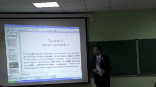 Разбор регионального этапа всероссийской олимпиады по географии 2013/14 (9-11 класс) часть 2