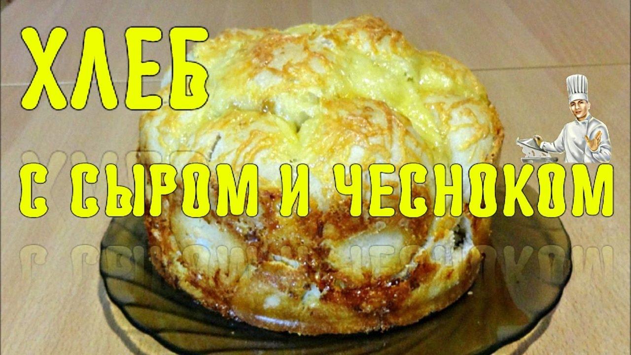 Хачапури с сыром из слоеного теста 17 фотография