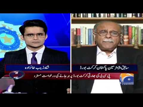 Aaj Shahzaib Khanzada Ke Sath - Pakistan's Case Against Bcci Dismissed By Icc Panel