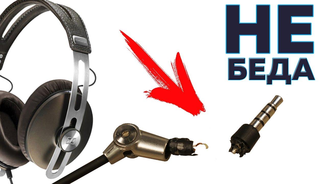 Mini Jack 35 4 Pin ремонт наушников как припаять Youtube