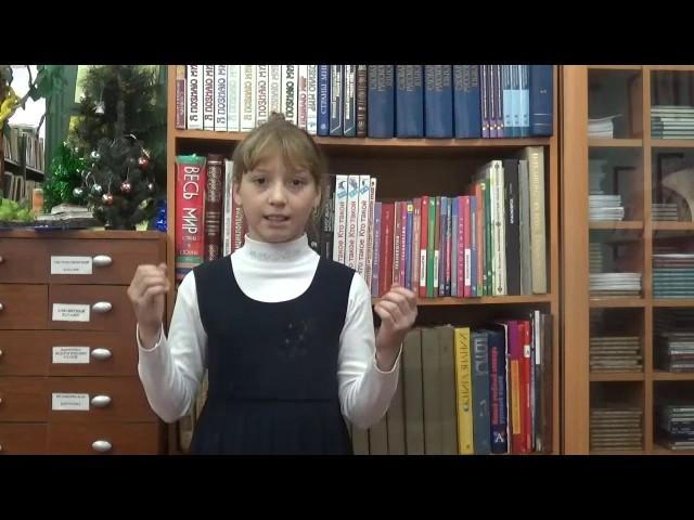 Изображение предпросмотра прочтения – ПолинаИванова читает отрывок изпроизведения «Школьник» Н.А.Некрасова