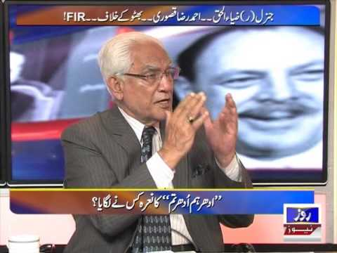 Why Ahmed Raza Qasoori right about Bhutto hanging?