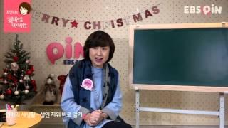 Repeat youtube video [최안나의 엄마 성 아이 성] #8.'엄마의 사생활 - 성인 자위 바로 알기 / EBS육아학교