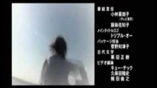 地球少女アルジュナed 「マメシバ」