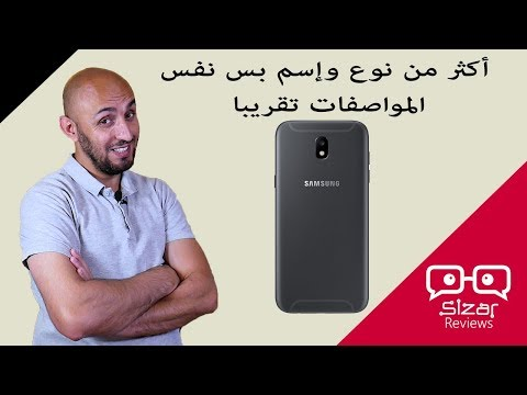 how to make ringtone louder on samsung a5