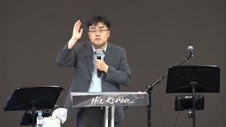 히즈코리아 TV l 이호 목사 l 한국형 크리스천 리더…