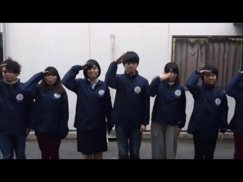 【近畿大学】赤十字奉仕団2016