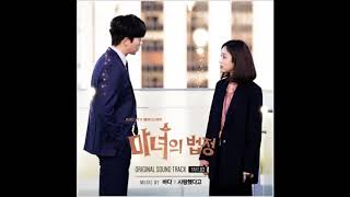 Cover images Bada - That You Loved Me (Witch's Court OST Part 3) Instrumental