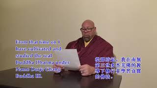 "世界大力士祖父旺扎上尊回律师问 - Wangzha Shangzun ""Grandfather"" of Strongman, Replies to Attorney's Questions(4k)"