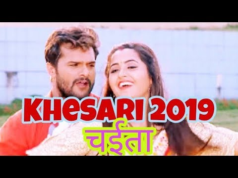 #Khesari Lal 2019 Chaita Hit Chaita Full Audio