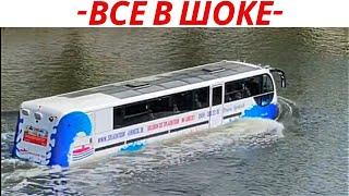Круизный речной автобус 😂 Приколы 😂 Юмор 😂 Ржач