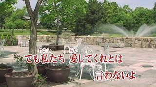任天堂 WiiU ソフト カラオケ JOYSOUND 愛の うた ストロベリー ・ フラ...