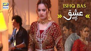 Ishq Bas Ishq Hai, Koi bhi Nahi Shrt-e-Wafa | Rahat Fateh Ali Khan | Ishq Hai OST