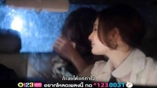 ผิดเรื่องเดียว - ปนัดดา เรืองวุฒิ【OFFICIAL MV】