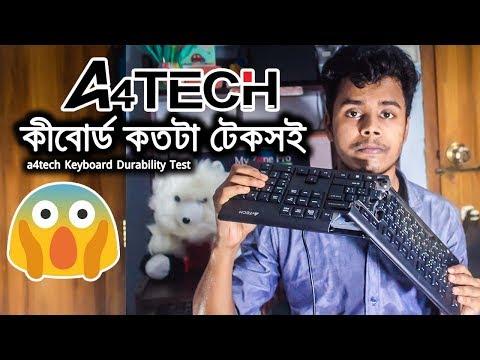 A4tech Keyboard Durability Test   Better Keyboard   Brand Keyboard   Bangla Video