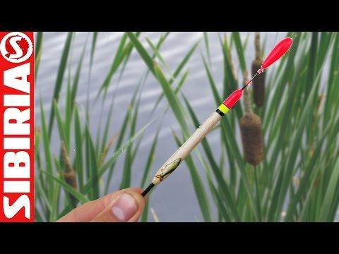 Рыбалка Снасти и способы ловли рыбы, фото и видео