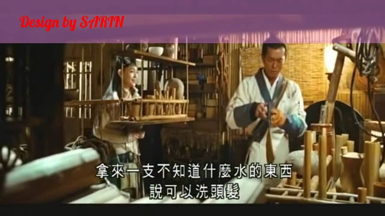 Funny Chinese Movie Speak Khmer Full ,ថ្វីដៃសេនារាជវាំង