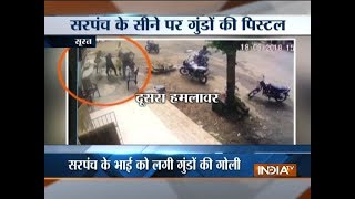 Three rounds fired at sarpanch in Surat's Kholwad village